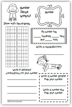 Number Workout Freebie - Number of the Day