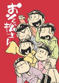 Osomatsu-san- Osomatsu, Karamatsu, Choromatsu, Ichimatsu, Jyushimatsu, and Todomatsu #Anime「♡」 Guy Drawing, Drawing Reference, Otaku, Gakuen Babysitters, Gekkan Shoujo Nozaki Kun, Laughing And Crying, Japanese Cartoon, Ichimatsu, Ship Art