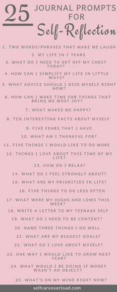 25 Journal Prompts For Self-Reflection - Self-Care Overload - - Journaling is the necessary tool to release your inner thoughts. These Journal Prompts for self-reflections will increase your knowledge on yourself. Journal Writing Prompts, Bullet Journal Prompts, Life Journal, Bullet Journal Questions, Gratitude Journals, Art Prompts, Self Care Bullet Journal, Bullet Journal Reflection, Best Self Journal