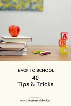 Back to School: 40 Tips & Tricks - Ioanna's Notebook Tips & Tricks, Helpful Hints, Back To School, Greek, Notebook, Parenting, Posts, Lifestyle, Board