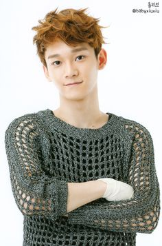 Chen ♡ #EXO This is my main Bias right here!