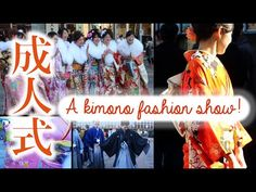 A modern-day kimono fashion show! Coming of Age Day in Japan! - YouTube