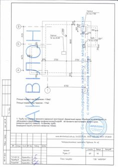 House plan ''Iris 4'' 158 sq.m
