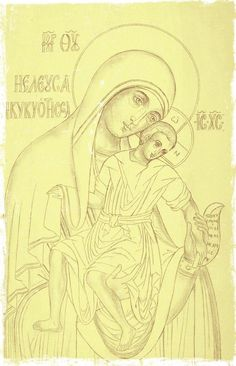 Byzantine Icons, Byzantine Art, Religious Icons, Religious Art, Coloring Books, Coloring Pages, Greece Painting, Gold Work, Catholic Art