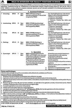 Baluchistan Institute of Nephro-urology 06 Jobs 05 Feb 2018 Daily Jang