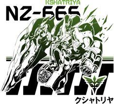Men's Premium T-Shirt Nz-666 Kshatriya Gundam by daimotion $40.00