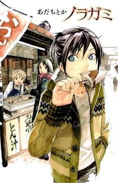 Noragami: vol 13 inner color page - Minitokyo Yato And Hiyori, Noragami Anime, Manga Anime, Anime Art, The Darkness, Yatori, Card Captor, Girls Anime, Fan Art