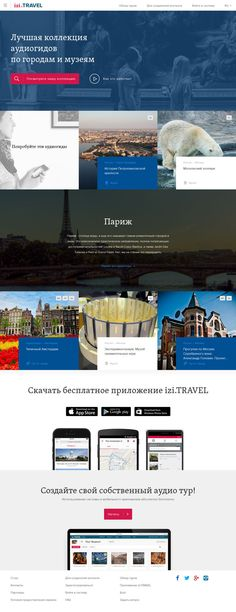 IZI Travel, flat design website, example, off-canvas