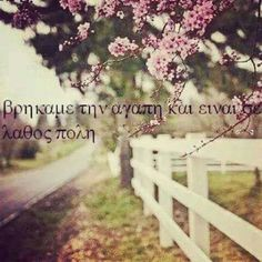 #αποσταση #distance