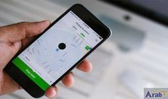 Careem 'Ride Now' available in Abu Dhabi…