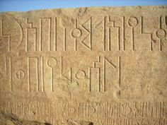 Sabaean, an extinct Semitic language once spoken in Saba, the biblical Sheba, in southern Arabia. The Sabaean or Sabaic alphabet is one of the south Arabian alphabets. The oldest known inscriptions in this alphabet date from about 500 BC. Its origins are not known, though one theory is that it developed from the Byblos alphabet. The Sabaean alphabet is thought to have evolved into the Ethiopic script.