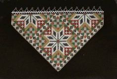 Beaded Embroidery, Belts, Needlework, Diy And Crafts, Costume, Hardanger, Embroidery, Dressmaking, Sewing