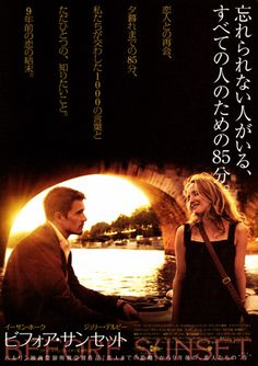 Japanese Chirashi mini film poster of Before Sunset by Richard Linklater, starring Ethan Hawke, Julie Delpy. More by the director in stock! Cinema Movies, Film Movie, Cinema Posters, Movie Posters, Film Poster, Before Trilogy, Julie Delpy, Movies 2014, Japanese Poster