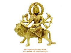 Durga Bhavani Maa Statue buy from Vedic Vaani in USA.