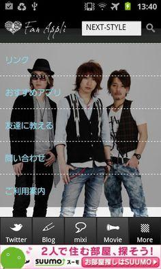 """歌手NEXT-STYLEのツイッター、ブログ、動画など最新情報が一括で見れ、動向を網羅できちゃう無料アプリです♪<p>■ファンアプリポータルサイト■<br>PC URL: <a href=""""https://www.google.com/url?q=http://fanappli.jp&sa=D&usg=AFQjCNGaocT8K_J5w37OKKoFhhtQIB9mAw"""" target=""""_blank"""">http://fanappli.jp</a><br>Mobile URL:<a href=""""https://www.google.com/url?q=http://sp.fanappli.jp&sa=D&usg=AFQjCNFuV0EMGFtcqOQFkLLUPo6Oa_HFOA"""" target=""""_blank"""">http://sp.fanappli.jp</a><br>ファンアプリなどから配信されているアプリが集約されたポータルサイトも是非チェックしてみて下さい!!<p><br>■項目説明■<br>☆…"""