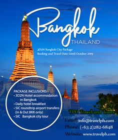 3D2N AMAZING BANGKOK CITY PACKAGE (Land Arrangement Only) Minimum of 2 persons to travel  For more inquiries please call: Landline: (+63 2)282-6848 Mobile: (+63) 918-238-9506 or Email us: info@travelph.com #Bangkok #Thailand #TravelPH #TravelWithNoWorries Bangkok City Tour, Hotel Breakfast, Travel Dating, Bangkok Thailand, Manila, Tours, Amazing
