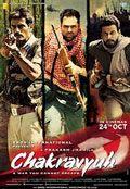 Chakravyuh   Free Download Movie   Free HD Movie Download