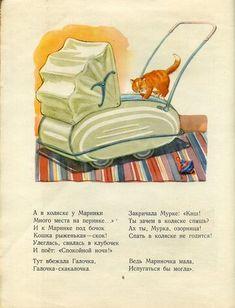 View album on Yandex. Children's Book Illustration, Views Album, Vintage Photos, Childrens Books, Fairy Tales, The Past, Author, The Originals, Yandex Disk