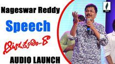 Nageswar Reddy Speech At Aatadukundam Raa Audio Launch - Venusfilmnagar