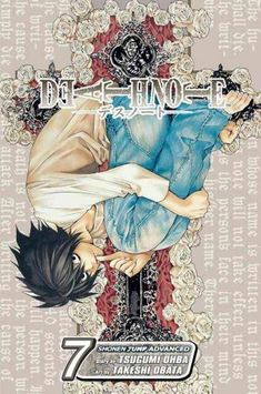 Death Note 7 (Death Note (Graphic Novels))