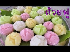 Food Videos, Bakery, Breakfast, Recipes, Kitchens, Bread Store, Recipies, Bakery Business, Recipe