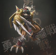 wargreymon, Rock Huan on ArtStation at https://www.artstation.com/artwork/WBy6Q