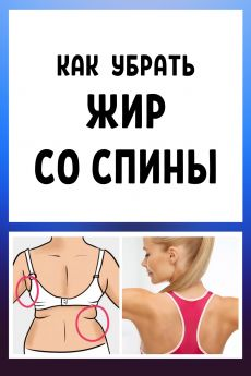 Bra, How To Plan, Fitness, Sports, Diet, Exercises, Hs Sports, Bra Tops, Sport