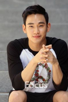 An Appreciative Eye On: Kim Soo Hyun | The Fangirl Verdict