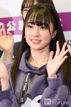Drama Movies, Idol, Kawaii, Romantic, Cute, Haruka, Seat Covers, Beautiful, Beauty