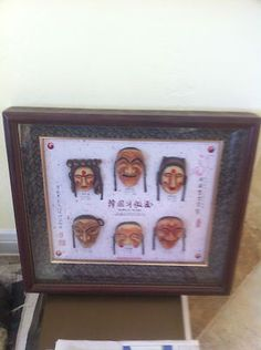 Hahoe Byeolain Exorcism Mask Play designed by AD2000 FRAMED