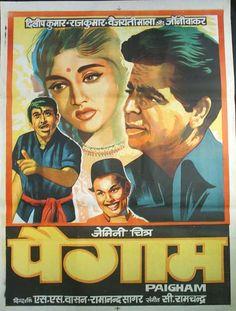 Paigham ( 1959)