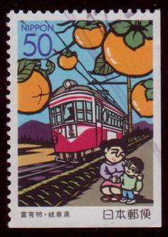 Japan Stamps Collection   OldBrochures.com