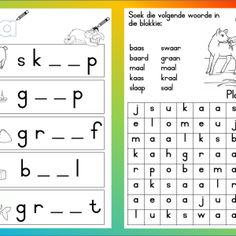 Teaching Resources for South African Teachers 1st Grade Math Worksheets, Phonics Worksheets, Worksheets For Kids, Preschool Learning, Teaching Math, Teaching Resources, 2nd Grade Spelling Words, Afrikaans Language, Handwriting Practice Sheets