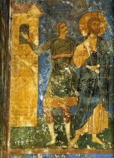 Христос и слуга первосвященника