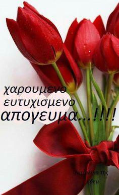 Greek, Vegetables, Plants, Photo Illustration, Greek Language, Vegetable Recipes, Veggie Food, Planters, Greece