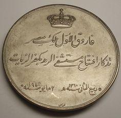 تذكار افتتاح مستشفي الرمد بكفر الزيات بحضور الملك فاروق الأول في مثل هذا الشهر ( الجمعة 2 مايو ) من العام 1941