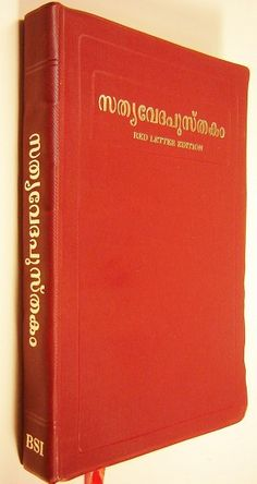 Malayalam Bible Red Letter Edition O.V. New Font
