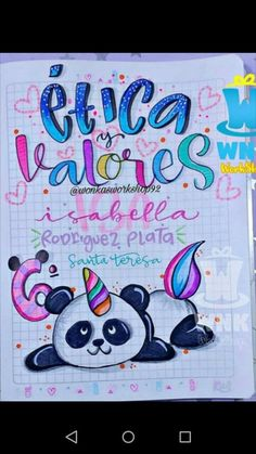 Bullet Journal Cover Ideas, Journal Covers, 3rd Grade Art Lesson, Bubble Letters, Kawaii Doodles, School Notes, Diy Home Crafts, Sticky Notes, Art Lessons
