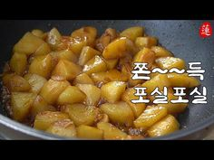 [감자조림] 극강의 쫀득함을 느낄 수 있는 조리법 Gooey braised potatoes. 국민 밑반찬, 간장감자조림, 감자조림 만드는 법 - YouTube Sweet Potato, Potatoes, Cooking Recipes, Vegetables, Korean, Food, Korean Language, Potato, Chef Recipes