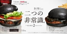 """Burger King Japan unveiled the all new Black Burger, the Kuro Burger (Kuro means """"black""""). Meet the Kuro Pearl Burger,. Cheese Burger, Burger Bun, Cheese Buns, Buger King, Kings Menu, Black Burger, Black Bun, Fast Food Items, Fast Foods"""