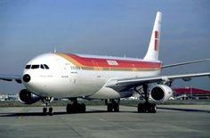 Iberia http://jamaero.com/airlines/Aviacompaniya-Iberia_Airlines
