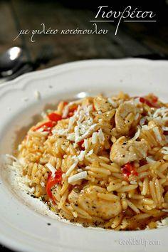 γιουβετσι με φιλετο κοτοπουλο Cookbook Recipes, Pasta Recipes, Chicken Recipes, Cooking Recipes, Healthy Recipes, Healthy Eats, Pasta Dishes, Food Dishes, Greek Menu