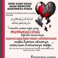 Self Reminder, Real Couples, Islamic Quotes, Quran, Religion, Advice, Education, Type 1, Muslim