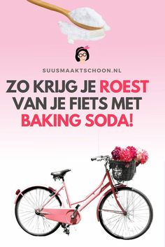 Bicycle, Don't Forget, Bike, Bicycle Kick, Bicycles