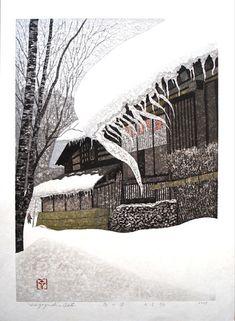 OHTSU Kazuyuki(大津 一幸 Japanese, b.1935)  Winter Day  woodblock