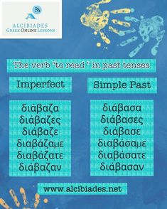 The most effective way to learn greek by a native speaker/qualified greek teacher! Greek language lessons for all ages and levels! Book a FREE lesson now! Greek Phrases, Greek Words, Learn Greek, Learning Logo, Study Organization, Greek Language, Online Lessons, Language Lessons, School Lessons
