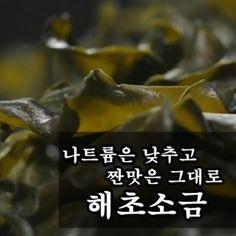 약이되는밥상 - 귀리가 몸에 좋다는... : 카카오스토리