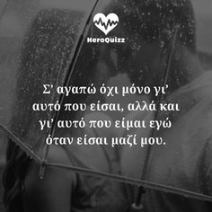 Greek Quotes, Good Vibes, Relationship Quotes, Life Lessons, You And I, Love Quotes, Thoughts, Feelings, Sayings