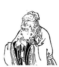 9 best confucianism images on pinterest eastern philosophy confucius also known as kung the master is referred to as the first fandeluxe Images