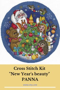 New UNOPENED Russian Counted Cross Stitch Kit PANNA PR-7017 On Christmas Eve Dog